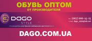 Сабо мужские утепленные оптом Dago Style оптом