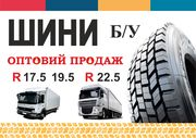 R17.5 19.5 22.5 ОПТОМ б/у шини вантажні (колеса,  резина гурт)