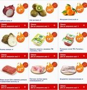 Акції супермаркетів Львова