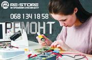 Ремонт побутової техніки - Вигідна співпраця для продавців!