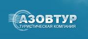 отдых в Бердянске на Азовском море