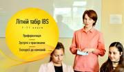Літній табір IBS у Львові