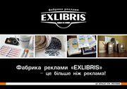 Футболки на заказ,  печать на эко-сумках,  пакеты,  услуги дизайнера