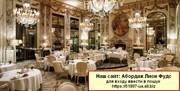 Пропонуємо для ресторанів,  кафе,  барів та для домашнього вжитку