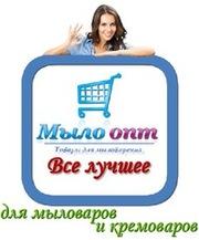 Мыло-опт - товары для детской косметики