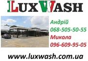 Автомийки Lux Wash ціна