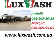 Lux Wash мийки самообслуговування