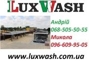 Каркаси Lux Wash для мийок авто