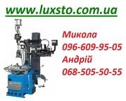 LuxSTO шиномонтажне обладнання