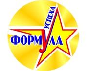 Подбор персонала ( рекрутинг ) во Львове