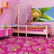 Дитячий ковролін Maya.Покриття дитяче на підлогу Львів