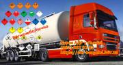 Навчання з перевезення небезпечних вантажів у Львові