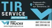 Ремонт вантажівок та автобусів Mega Trucks