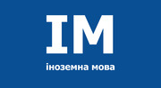 Курсы польського языка на уровни А1,  А2,  В1,  В2,  С1 во Львове