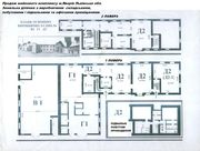 Нежилые помещения здания и сооружения Львовская область г.. Яворов