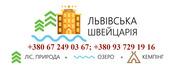 Провести вихідні у двох у романтичному осінньому Львові