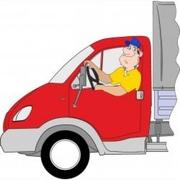 Перевозка грузов по городу и Украине.Вывоз мусора. Квартирные и офисны