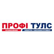 ПРОФІТУЛС - магазин профессионального инструмента и сервисный центр