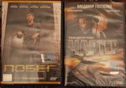 DVD Фільми 10in1