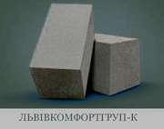 Блоки газобетонні