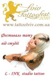 нПрофесійна студія перманентого макіяжу,  натільного живопису,  tattoo